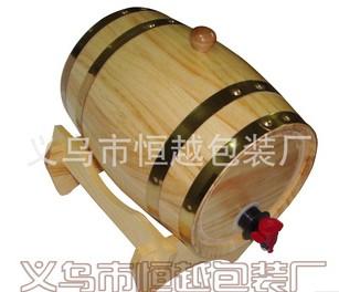 红酒木桶,酒桶水龙头,木质酒桶,橡木酒桶,厂家直销